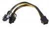 Καλώδιο Διανομής Τροφοδοσίας Ρεύματος Διαχωριστής Κάρτας Γραφικών 6 Pin PCI-E Module Female To Dual 8 Pin 6+2P Male  18CM  (OEM)(BULK)