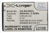 Μπαταρία για Siemens CS-SX785CL 950 mAh (OEM) (BULK)