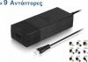 Powertech Αυτόματος Universal φορτιστής laptop 90watt+9 βύσματα PT-372