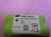 GP Ειδικές Επαναφορτιζόμενες Μπαταρίες με λαμάκια 2x AAA ΝΙ - ΜΗ 1400 mAh 2.4V