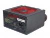 DEXPO DEX550PCI Τροφοδοτικό υπολογιστή ATX με 1x Pci express 550W 54095