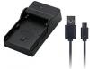 USB Slim Λεπτος Φορτιστης για μπαταρία ΓΙΑ KOD K7001 / K7004 / FUJI FNP50 / Canon NB-11L ΜΑΥΡΟ