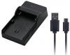 USB SLIM Φορτιστής Μπαταρίας BCJ13 για Camera Panasonic LUMIX DE-A82A DEA82A DE A82A DMC-LX5 DMC-LX7 DMW-BCJ13E