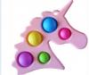 Pop It Παιχνίδι  ΑντιΣτρες - Bubble Μονοκερος Ροζ  (oem)(bulk)