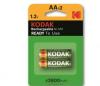 Μπαταρίες Kodak AA 2600mAh επαναφορτιζομενες / 1.2 Volt Blister (2 Τεμάχια )