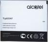 Μπαταρία Alcatel TLp025H7 3.85V 2500mAh