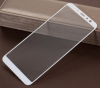 Προστατευτικό οθόνης Tempered Glass για Meizu  M6T 9H Ασπρο (OEM)