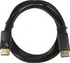 Καλώδιο DisplayPort  male to DisplayPort  male 3.00 mtrs