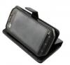 Δερμάτινη Θήκη Πορτοφόλι  για  CATERPILLAR S60 Μαυρη (ΟΕΜ)