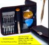 Κατσαβίδια Ακριβείας Επιδιόρθωσης Συσκευών, Κινητών, Η/Y 16 τεμαχίων
