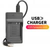 BCG10E DMW-BCG10 USB φορτιστης μπαταρίας για PANASONIC Lumix DMC-ZS3 ZS6 ZS7 ZS8 TZ30 ZS9 ZS15 TZ2 TZ6 TZ7 TZ26 ZR1 ZX1 TZ66 DE-A65B