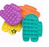Pop It Παιχνίδι  ΑντιΣτρες - Bubble μονοχρωμο AMONG US - Κιτρινο  (oem)(bulk)