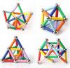 Εκπαιδευτικο παιχνιδι με μαγνητες  - Magnetix 228 PCS