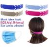 Μπαρέτα για ρυθμιση μάσκας προσώπου (σε πέντε χρώματα) (oem)