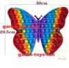 Pop It Παιχνίδι  ΑντιΣτρες - Bubble ουρανιο-τοξο Γιγας Πεταλουδα  (oem)(bulk)