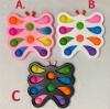 Pop It Παιχνίδι  ΑντιΣτρες - Bubble ουρανιο τοξο χρωματισμος Πεταλουδα (oem)(bulk)
