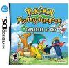 DS GAME - Mystery Dungeon Explorers of sky (ΜΤΧ)
