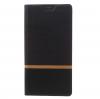Lenovo Phab 2 Plus θήκη πορτοφόλι - Μαυρη με χρυσή γραμμή