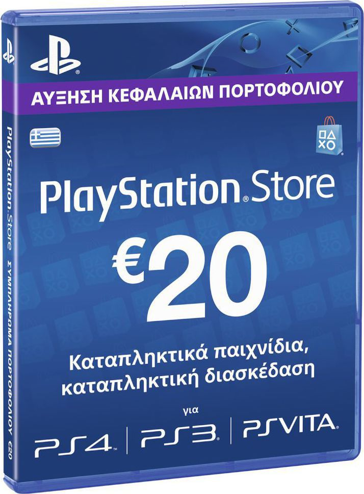 Sony Playstation Network Psn 20 Euro Points Card In Category Gaming
