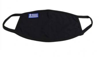 Προστατευτική μάσκα προσώπου για ενηλικες (Ελληνικη Σημαια) (oem)