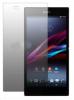 Sony Xperia Z Ultra - Προστατευτικό Οθόνης